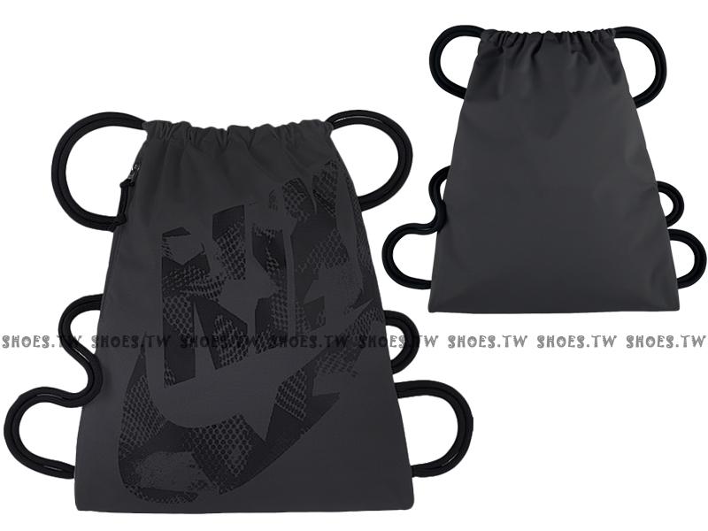 Shoestw【BA5351-021】NIKE GYMSACK 束口袋 側拉鍊 輕便袋 鞋帶 大字款 灰黑 網點LOGO