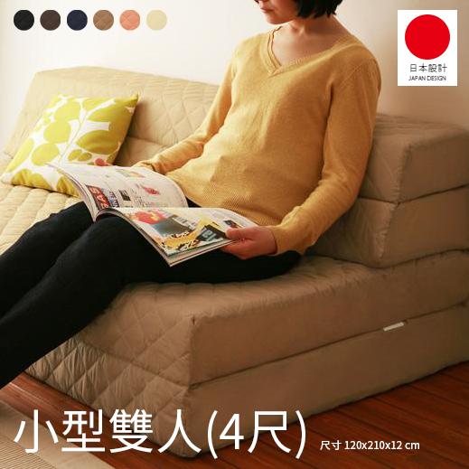 小型雙人床墊 沙發床 記憶床墊 折疊床 抗菌防臭沙發墊 Clene【YV6301】快樂生活網