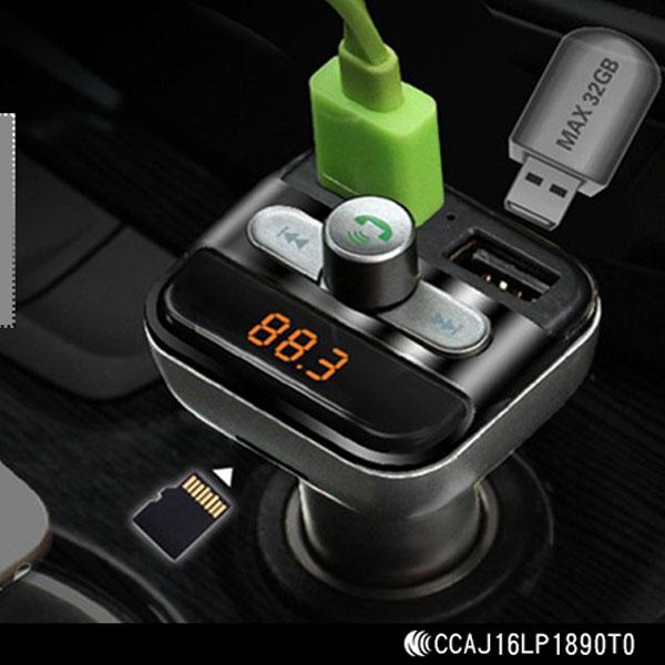 藍芽 FM 發射器 ? USB 車充 HANLIN BT20 無線 音源轉換器 車用MP3 可插 隨身碟 TF 滷蛋媽媽