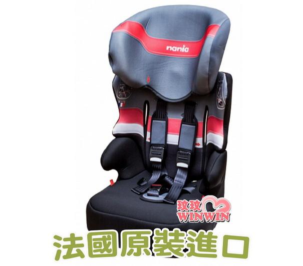 法國 NANIA 納尼亞FB00317納尼亞成長型汽車安全座椅、汽座~法國原裝進口