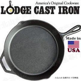 Lodge/Skillet 美國製 10吋經典鑄鐵平底鍋/26cm 鑄鐵鍋/荷蘭鍋/煎炒鍋 L8SK3/台北山水