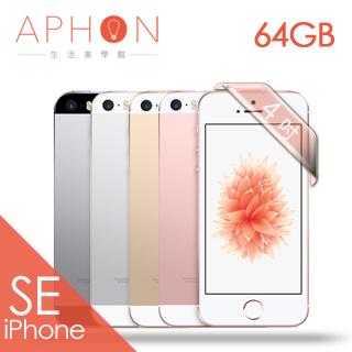 【Aphon生活美學館】Apple iPhone SE 64GB 4吋 智慧型手機-送保貼+背蓋