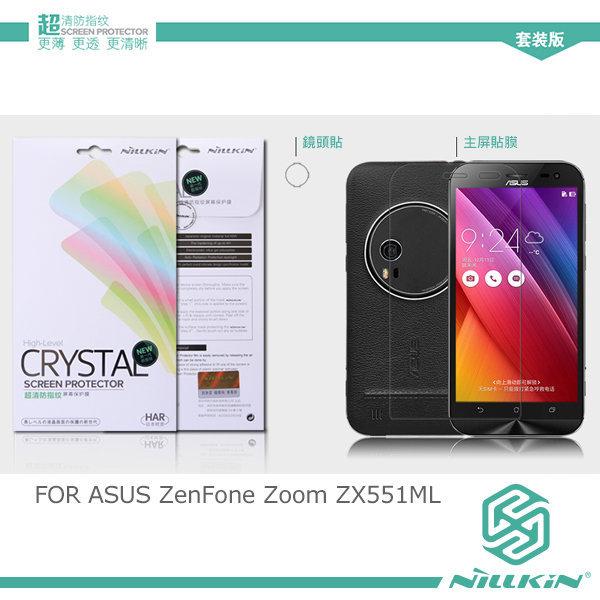 NILLKIN ASUS ZenFone Zoom ZX551ML 超清防指紋保護貼 (含鏡頭貼套裝版)~涉谷數位~