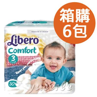 【悅兒樂婦幼用品?】Libero 麗貝樂 嬰兒紙尿褲3號- M(30片)x6包-歐洲原裝進口