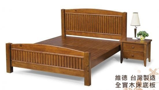 維德 天然100%全實木床架。3.5尺單人加大 ★班尼斯國際家具名床