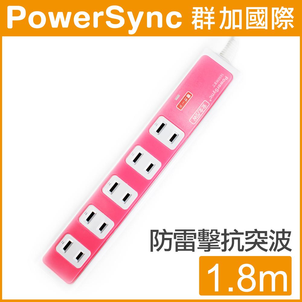 【群加 PowerSync】2插5孔防雷擊抗突波延長線 / 1.8M 粉紅 (TPS2N5TN018E)