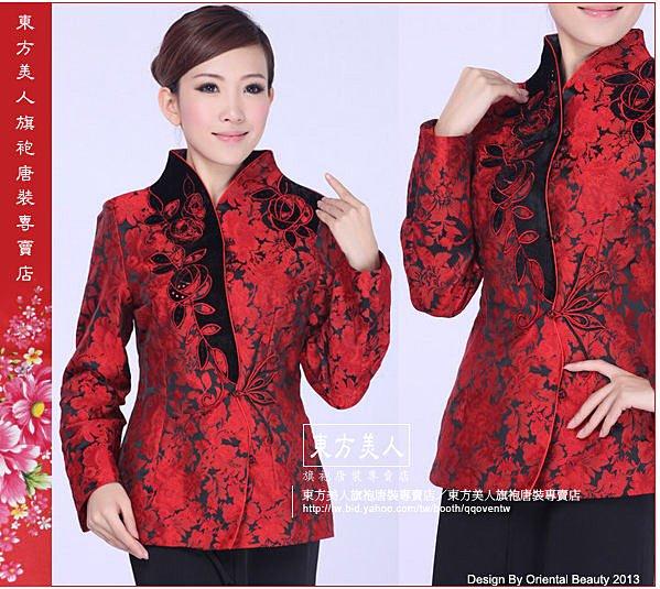 東方美人旗袍唐裝專賣店 中國風精緻織錦緞唐裝外套。肩絲絨玫瑰