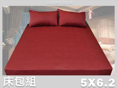 【名流寢飾家居館】進口素色.100%精梳棉.標準雙人床包組.全程臺灣製造