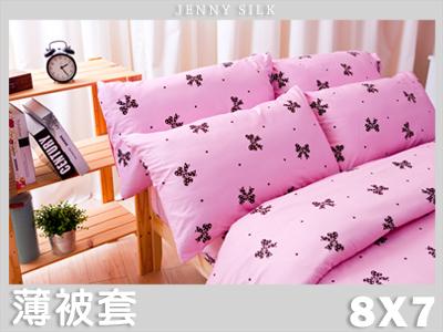 【名流寢飾家居館】蝴蝶結派對.100%精梳棉.特大雙人薄被套.全程臺灣製造