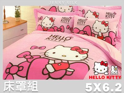 【名流寢飾家居館】Hello Kitty.蝴蝶結飛舞.100%精梳棉.標準雙人床罩組全套