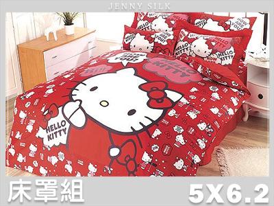 【名流寢飾家居館】Hello Kitty.嗨!妳好.100%精梳棉.標準雙人床罩組.全程臺灣製造