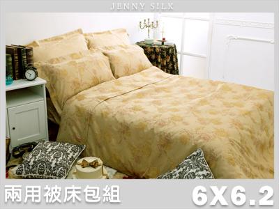 【名流寢飾家居館】魅比尋常.100%精梳棉緹花.加大雙人床包組兩用鋪棉被套全套