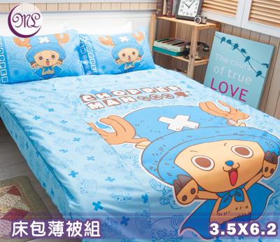 【名流寢飾家居館】航海王.快樂喬巴.加大單人床包組薄被套全套.全程臺灣製造