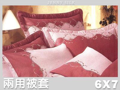 【名流精品寢具生活館】花飛影動.100%斜紋精梳棉.雙人兩用鋪棉被套.全程臺灣製造