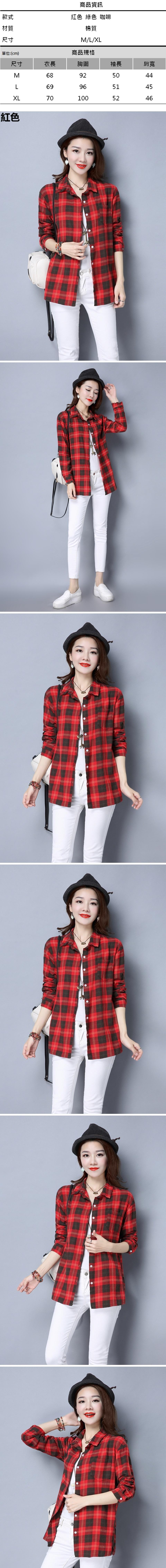 長袖襯衫-冬季保暖加絨花色休閒女上衣