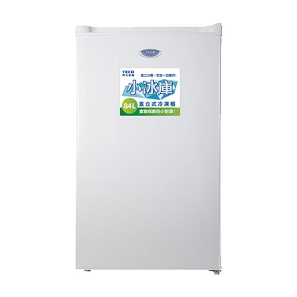 【東元TECO】84L單門直立式冷凍櫃/RL84SW