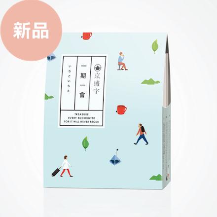 【100%台灣茶】京盛宇原葉袋茶三入分享包 #婚禮小物&伴手禮大推!!