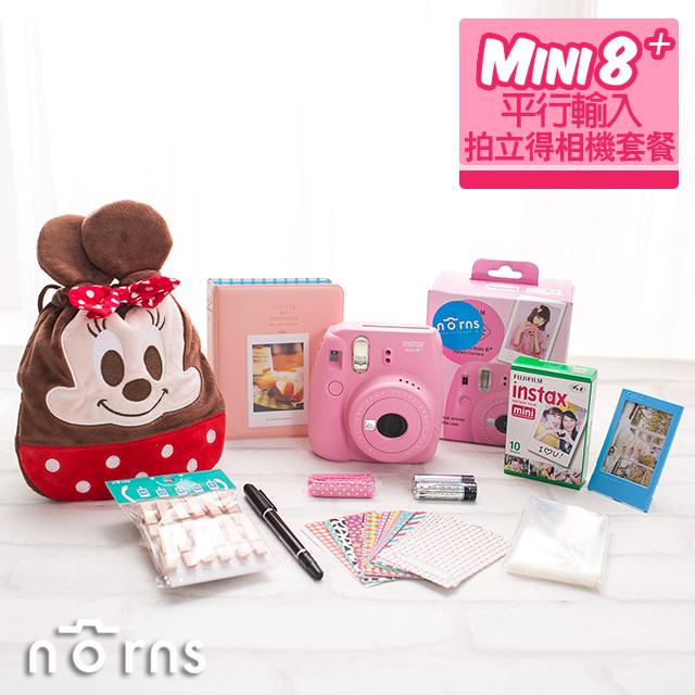 NORNS 富士 拍立得 MINI8+【MINI8 plus 拍立得相機套餐 】平行輸入 mini8+ 相本 迪士尼束口袋 空白底片