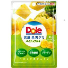 有樂町進口食品 【不二家】Dole鳳梨軟糖(40g) ?4902555121819