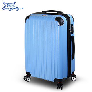 Easy Flyer 易飛翔-24吋ABS漾彩系列加大行李箱-天空藍