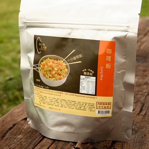 乾燥飯/登山糧食/沖泡飯/乾燥袋飯/輕量化/防災備糧 輕快風背包客廚房 咖哩飯85g