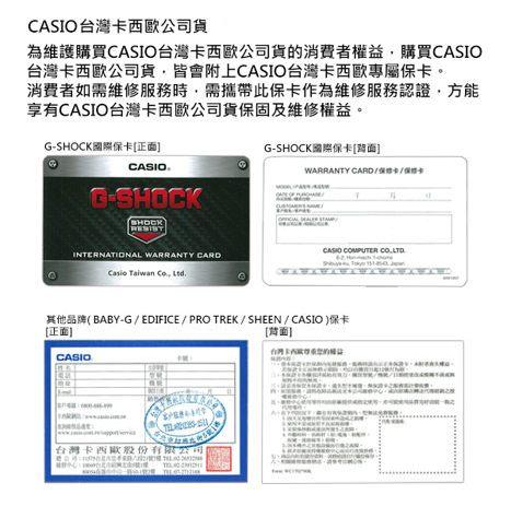 【東洋商行】免運 CASIO 卡西歐 G-SHOCK 雙時區數位羅盤飛行錶(限量) GA-1100-2BDR 手錶 電子