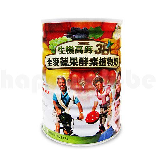 大熊健康 生機高鈣 3B全麥蔬果酵素植物奶 760g/罐 (買1送1) 原價$900 特價$815