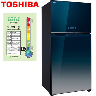 TOSHIBA 東芝 GR-WG58TDZ(ZW) 貝殼白 554L雙門變頻玻璃鏡面冰箱