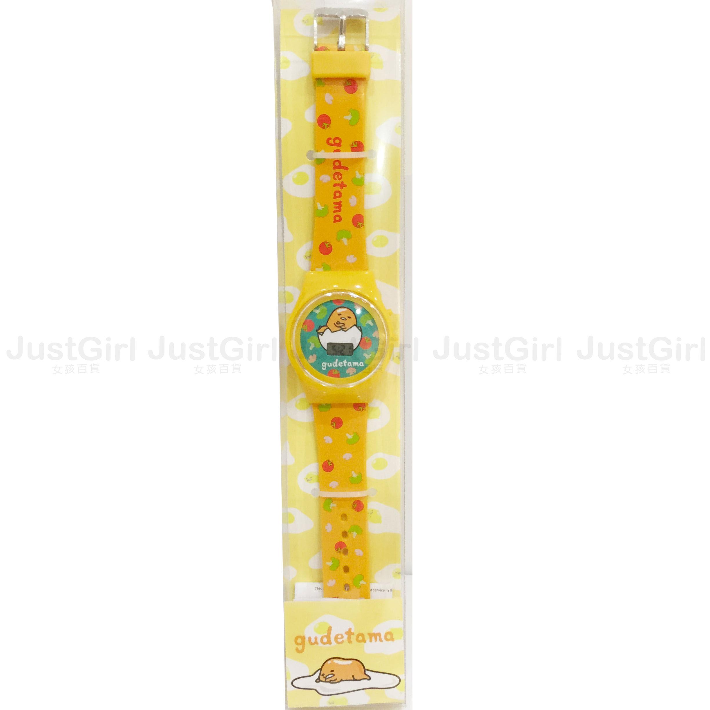 蛋黃哥 gudetama 手錶 玩具錶 兒童錶 電子錶 番茄蘑菇花椰菜 配件 正版日本進口 * JustGirl *