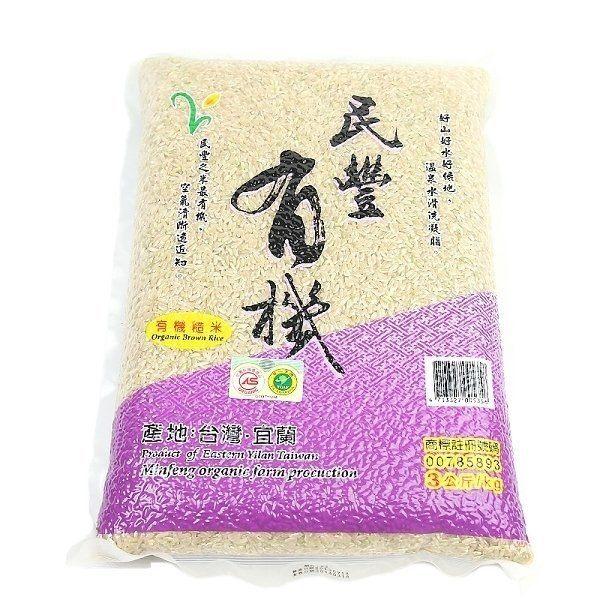 民豐 有機糙米 3kg/包
