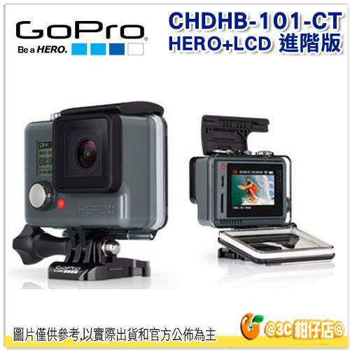 現貨 分期零利率 GoPro CHDHB-101-CT HERO + LCD 進階版 運動攝影機 公司貨 攝影機 CHDHB101CT Waterproof Action Camera