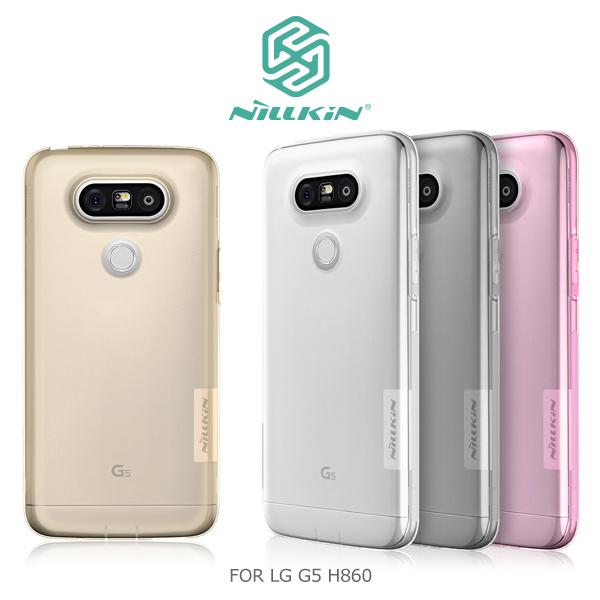 NILLKIN LG G5 H860 本色TPU軟套 超薄貼機 軟殼 保護殼 保護套 清水套