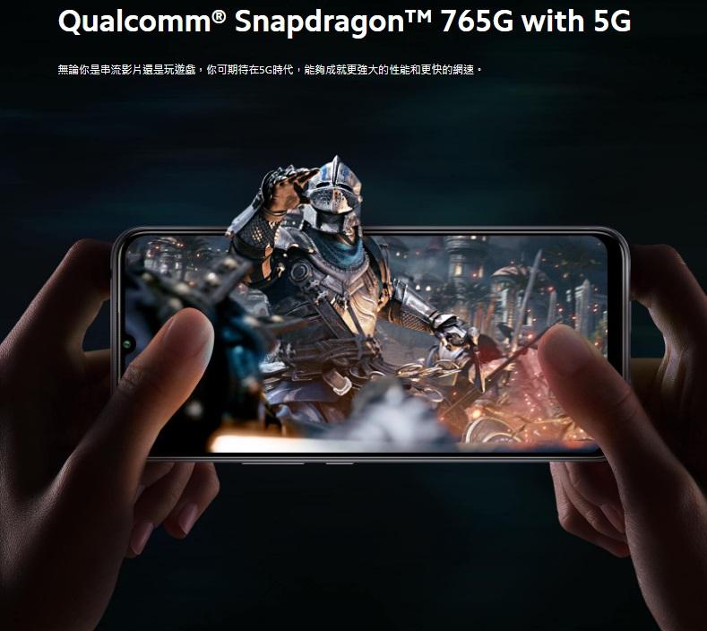 無論是玩遊戲還是觀看線上影片,都可以期待5G時代成就更強大的性能和更快的網速。