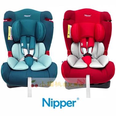 Nipper--0-7歲 三階段 兒童汽車安全座椅
