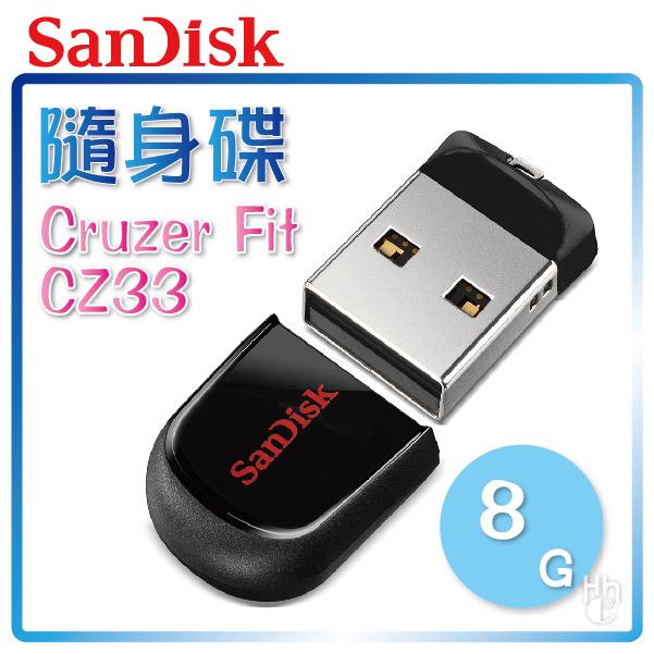 ?USB【和信嘉】SanDisk Cruzer Fit CZ33 8G 隨身碟 魔豆碟 公司貨 原廠保固兩年
