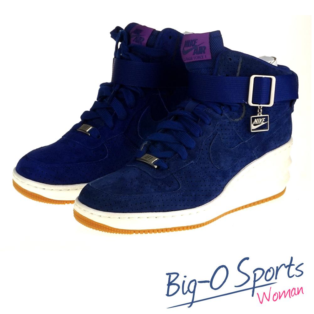 促銷品 NIKE 耐吉 WMNS LUNAR FORCE 1 SKY HI 休閒運動鞋 女 654848400 Big-O Sports