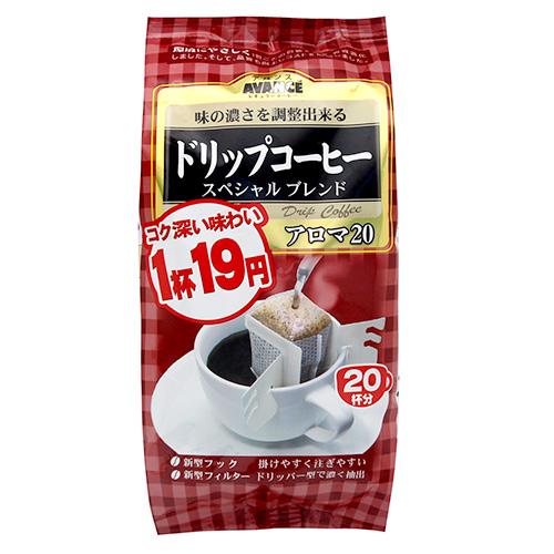 阿凡斯濾掛咖啡-特調20杯份 (160g)