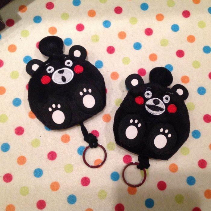 =優生活=日本 超人氣 熊本熊 KUMAMON 萌熊 黑熊 熊本縣 毛絨鑰匙包 鑰匙收納套 零錢包