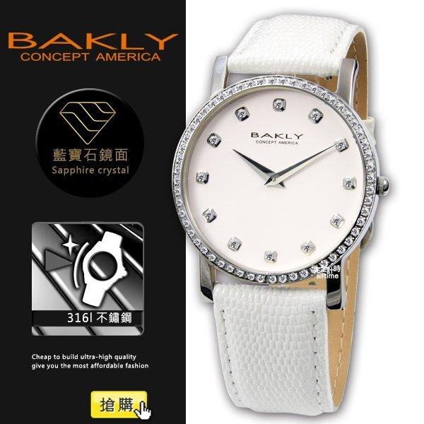 【完全計時】手錶館│BAKLY 時尚簡約腕錶 BAS6201-3閃耀晶鑽 瑞士機芯藍寶石水晶鏡面 l 40mm