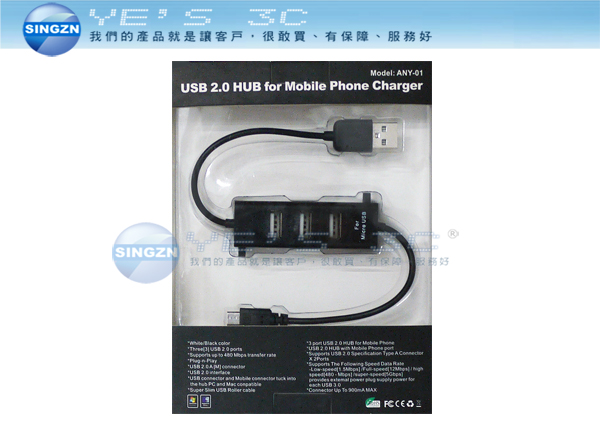 「YEs 3C」ANY-01 HUB+micro USB 傳輸線 USB2.0 HUB mirco usb for android 集線器 yes3c 滿490免運+↘挑戰最低價!