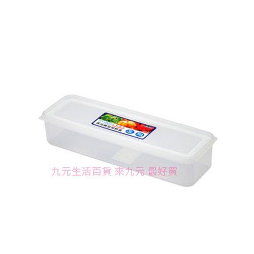 【九元生活百貨】聯府 P2-9003 長流線型保鮮盒 P29003