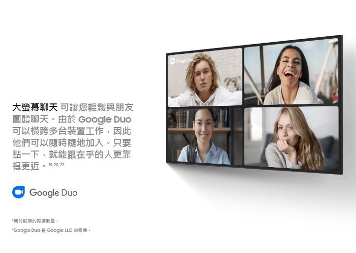 大螢幕聊天 可讓您輕鬆與朋友團體聊天。由於 Google Duo 可以橫跨多台裝置工作,因此他們可以隨時隨地加入。只要點一下,就能跟在乎的人更靠得更近。