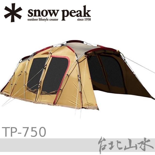 Snow Peak TP-750 TT 圓弧別墅帳Light 一房一廳帳/客廳帳/寢室帳/露營帳篷/日本雪峰