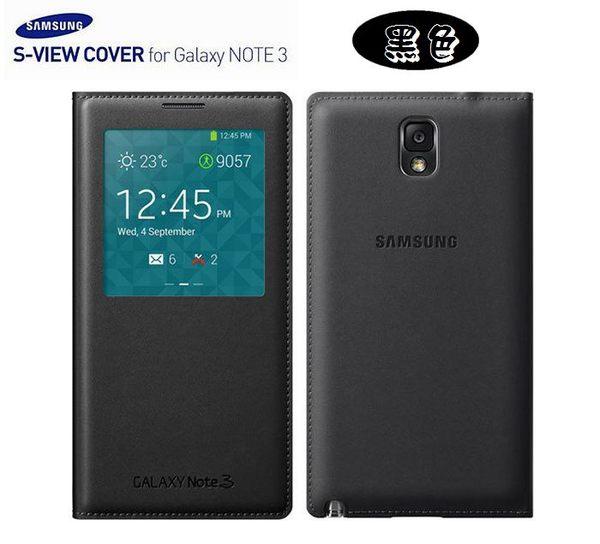 【免運費】三星 Note3【原廠皮套】S-VIEW 視窗智能感應 N900 N9000 N9005 LTE【東訊、三星原廠盒裝公司貨】