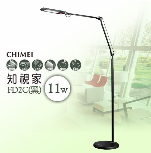 CHIMEI 奇美知視家落地式雙臂LED閱讀燈 FD2C