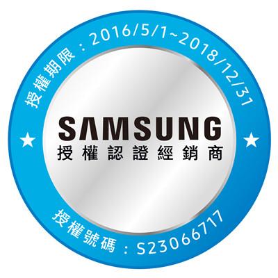 SAMSUNG三星 QA55Q7FNAWXZW 55吋 4K QLED 量子電視