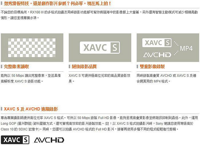 DSC-RX100M3-8.jpg