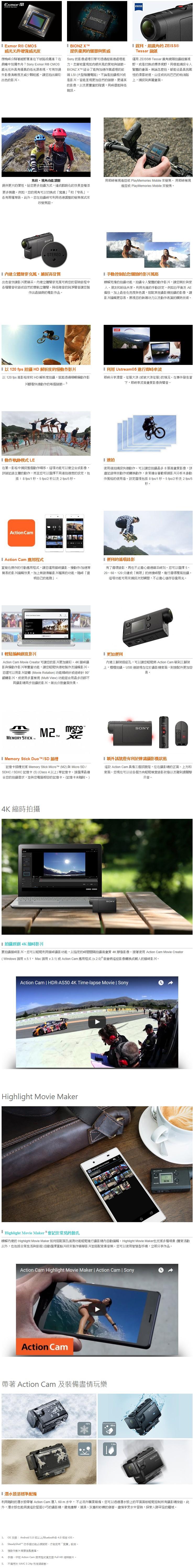 HDR-AS50R-02.jpg