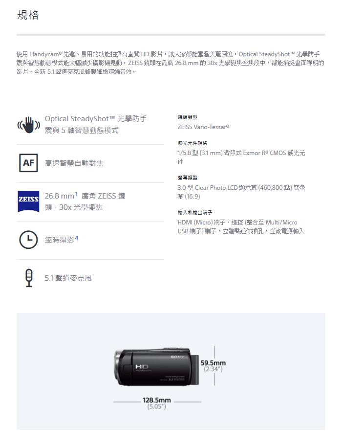 HDR-CX450-05.jpg
