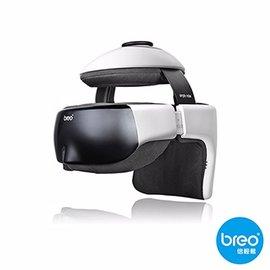 即日起至11/30止,享優惠價!Breo倍輕鬆 眼部/頭部按摩器 iDream3s 可調整頭圍,智能氣壓靜心導引 iDream 3s